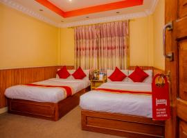 OYO 305 Hotel Gauri, hôtel  près de: Aéroport international Tribhuvan de Katmandou - KTM