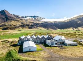 Fosshótel Vatnajökull, hótel á Höfn