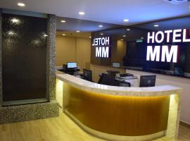 Hotel MM @ Sunway,八打靈再也雙威水上樂園附近的飯店