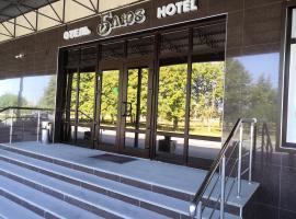 Отель Блюз, отель в Ессентуках