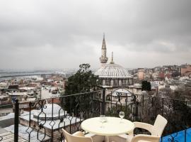 Black Pearl Apart Istanbul, апарт-отель в Стамбуле