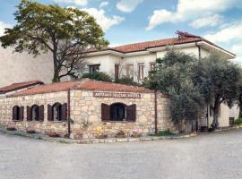 Artemis Selcuk Suites, hotel in Selçuk