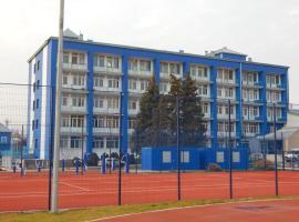 """Профилакторий ГАУ ВО """"ЦР АВС"""", отель в Волгограде"""