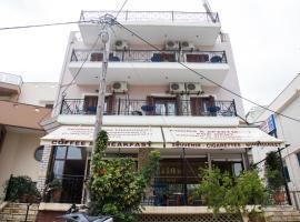 Holiday Zigos, διαμέρισμα στην Ηγουμενίτσα