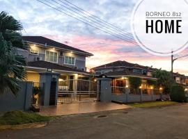 Borneo 812 Home 猫城小居, homestay in Kuching