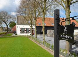 De Meulestee, self catering accommodation in Ouddorp
