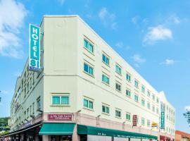 Hotel 81 Tristar - SG Clean, hotel near Joo Chiat Complex, Singapore