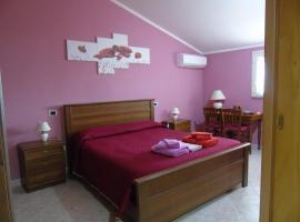 Casa da Pina, hotel in Càbras