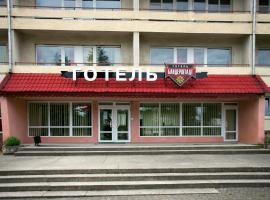 Banderstadt, hotel v destinaci Ivano-Frankivsk