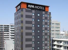 APA Hotel Ueno Inaricho Ekikita, Apa hotel in Tokyo