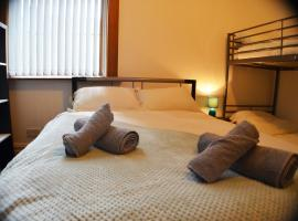 Old Swan Guest House, hotel in Liverpool