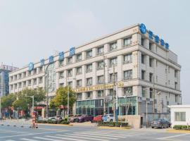 Hanting Shanghai Hongqiao Shu'niu Qi bao 2, hotel near Shanghai Hongqiao International Airport - SHA, Shanghai