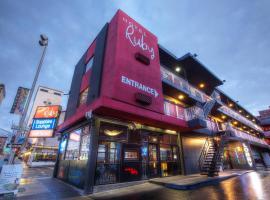 Hotel Ruby, hotel near Spokane International Airport - GEG, Spokane