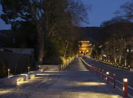 Chion-in Wajun Kaikan, hotel near Kodai-ji Temple, Kyoto