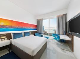 Citymax Hotel Ras Al Khaimah, hotel near RAKgas, Ras al Khaimah