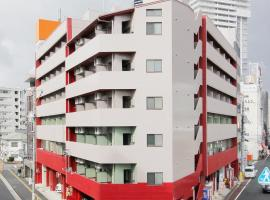 HIROSHIMA Base HOTEL, appartamento a Hiroshima