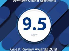 Downtown Al Bahar Apartments, apartma v Dubaju