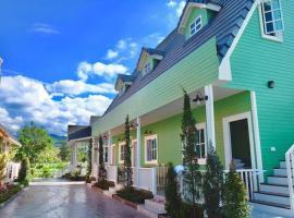 Baan kang hun Pua cottage, hotel in Pua