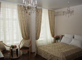 Mini Hotel near Theater, inn sa Moscow