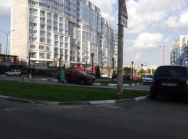 БГУ Комфорт, hotel in Belgorod