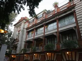 The House of MG, hotel in Ahmedabad