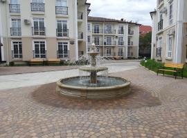 Апартаменты Царицыно , отель в Адлере