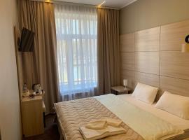 отель Донской, hotel near Bittsa MCD Station, Moscow