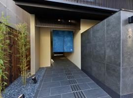 KYOTO MACHIYADO SHIJOKARASUMA, отель в Киото