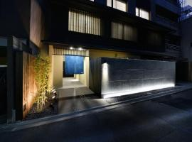 京都街宿四条烏丸、京都市のホテル