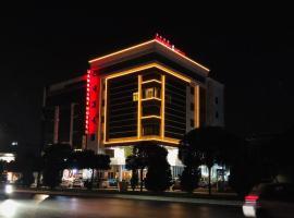Al Jawahiri Hotel, hotel in Erbil