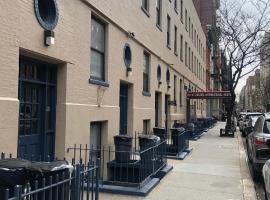 Chelsea International Hostel, vandrarhem i New York