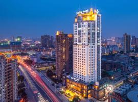Jinling Hotel Wuxi, hotel in Wuxi