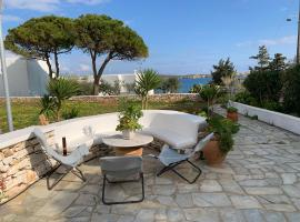 Cycladic Home in Drios, hotel in Drios