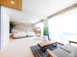 HOTEL SHIKISAI KYOTO, hotel di lusso a Kyoto