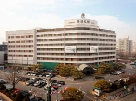 Yousung Hotel, hotel in Daejeon