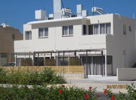Sunny Holiday Apartments, hotel near Konnos Beach, Protaras