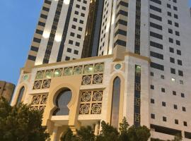 Olayan Diamond Hotel - Al Maabda, hotel in Mecca