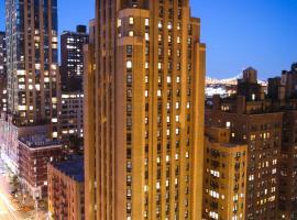 The Beekman Tower, Trademark Collection by Wyndham, апартаменты/квартира в Нью-Йорке