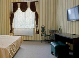 Отель Зилант, отель рядом с аэропортом Международный аэропорт Казань - KZN в Казани