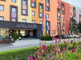 Hotel Color, hotel poblíž Mezinárodní letiště M. R. Štefánika – Bratislava - BTS, Bratislava