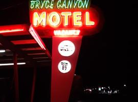 Bryce Canyon Motel, Hotel in Panguitch