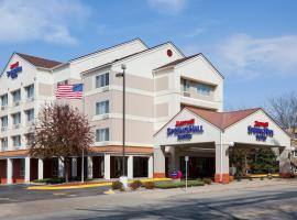 SpringHill Suites Rochester Mayo Clinic Area / Saint Marys, hotel in Rochester
