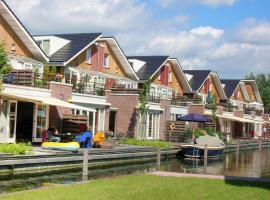 Apartment De Meerparel-15, hotel in Uitgeest