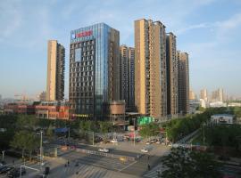 Wuhan Wellton Yiju Hotel, hotel near Wuhan Tianhe International Airport - WUH, Wuhan