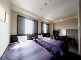Meitetsu Inn Kariya, hotel near Chubu Centrair International Airport - NGO, Kariya