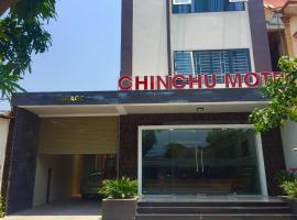 ChinChu Motel, khách sạn ở Ðồng Hới