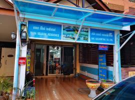 NaNa SeasideResidence, hotel in Pattaya South