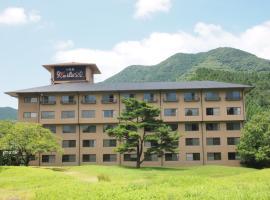 アーデンホテル阿蘇、南阿蘇村のホテル
