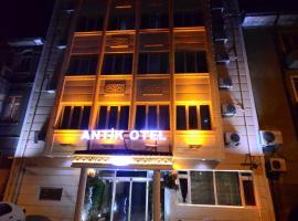 Antik Otel, отель рядом с аэропортом Международный аэропорт Анкара Эсенбога - ESB в Анкаре