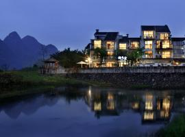 Zen Hotel Guilin, hotel in Guilin